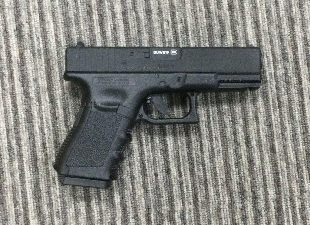 New Umarex Glock 19  .177 (BB)