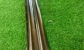 Browning 12 gauge Ultra XTR Prestige trap (LEFT HAND) - Image 3