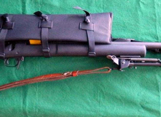 Armalon/Remington .308 PR ( )