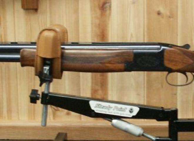 Browning 12 gauge B26