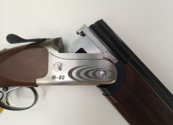 Silma 12 gauge M80 Sporter