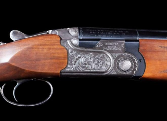 Beretta 12 gauge 691 Field