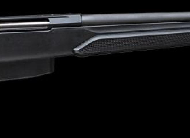 Tikka .308 T3X Varmint (Synthetic / Blued barrel)