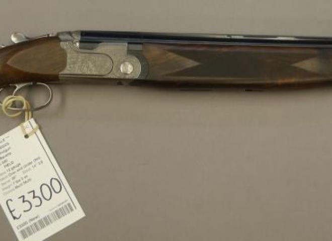 Beretta 12 gauge 695 (FIELD)