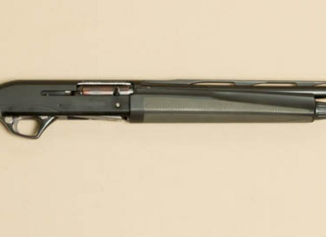 Remington 12 gauge Versa Max (GAME)