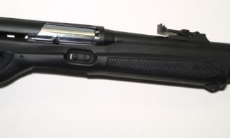 Hatsan Arms 12 gauge Escort Dynamic SLG - Image 4