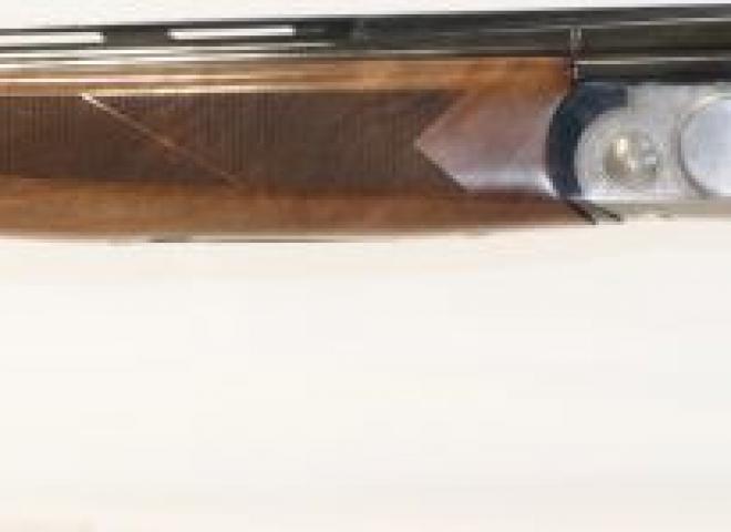 Lanber 12 gauge Sporting Gold Delux