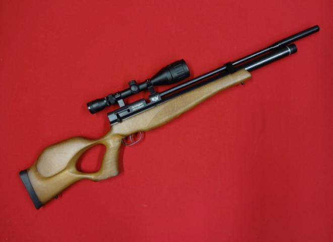 Remington .177 Airacobra