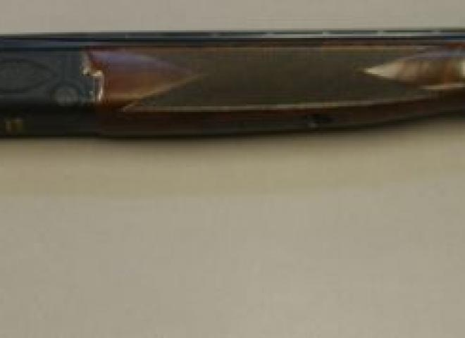 Browning 12 gauge B525 Shadow Sporter