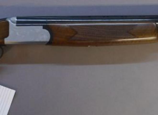 Lincoln 12 gauge Premier