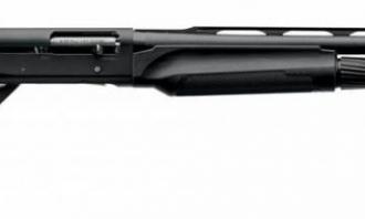 Benelli 12 gauge M2 Comfortech - Image 1