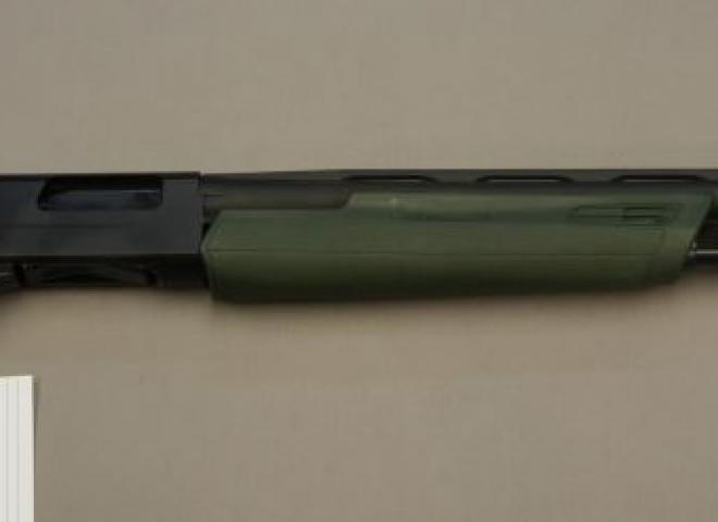 Winchester 12 gauge SXP Hunting Stealth