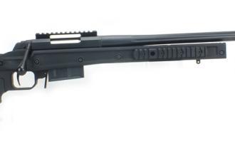 Browning .308 X Bolt MDT Fluted black - Image 2