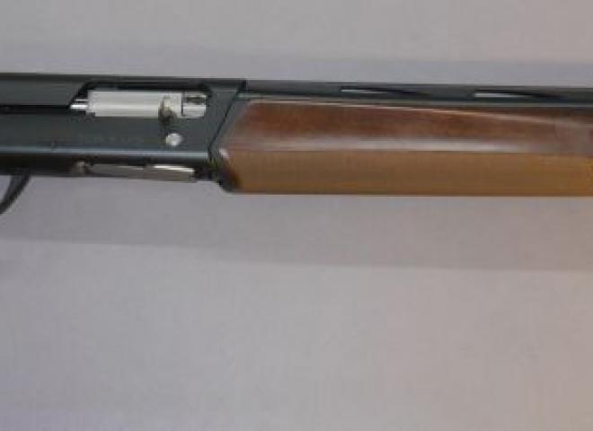 Browning 12 gauge Maxus One (WOOD)