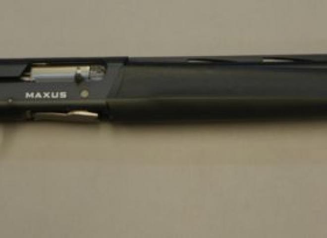 Browning 12 gauge Maxus Composite