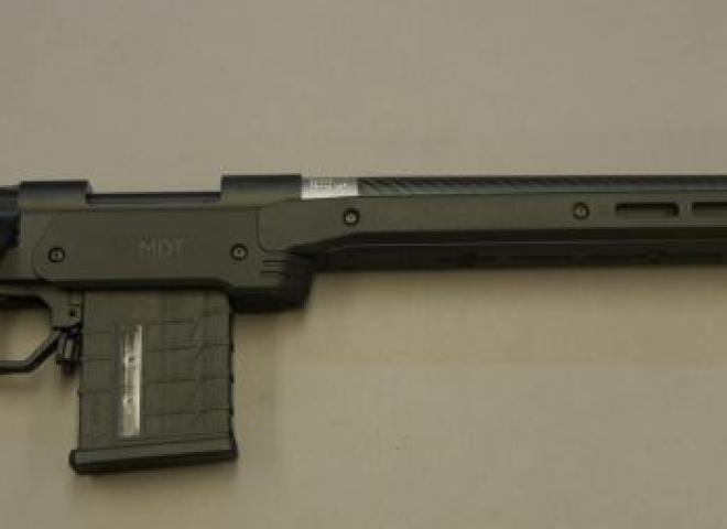 Howa 6.5mm Creedmoor 1500 Varmint