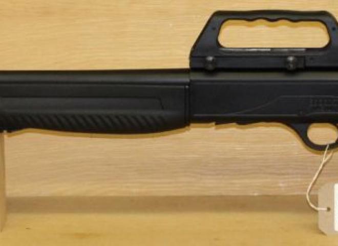 Hatsan Arms 12 gauge Escort MP-A
