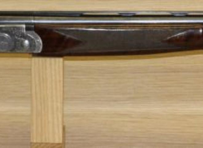 Beretta 12 gauge 687 EELL Diamond Pigeon
