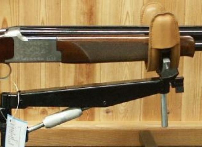 Miroku 12 gauge MK 70 Grade 1 (Sport)