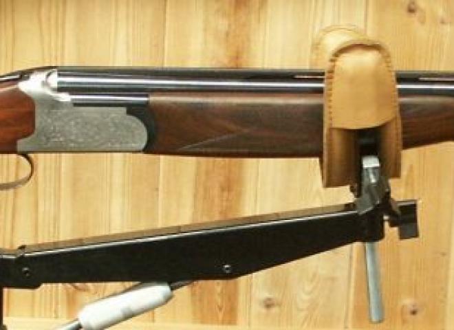 Lanber 12 gauge