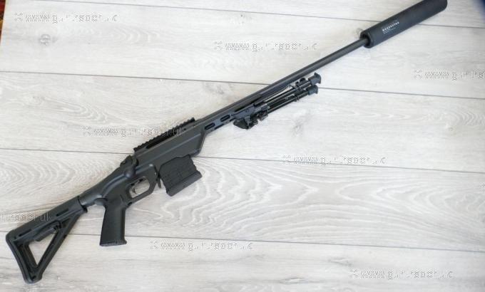 Remington 6.5mm Creedmoor 783 VARMINT PACKAGE