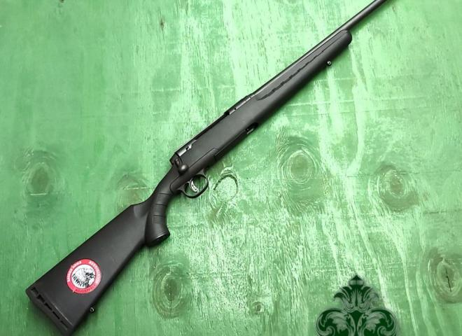 Savage Arms .223 Axis